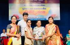 Zilla Mahila Vishesh Award